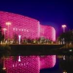 11 datos curiosos del Mundial de Suzhou 2015